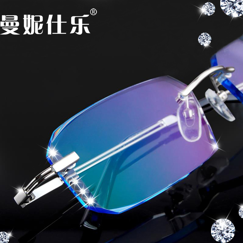 597c26f53d Buy Trimming glasses myopia glasses frame glasses men titanium rimless  glasses diamond diamond trimming glasses in Cheap Price on m.alibaba.com