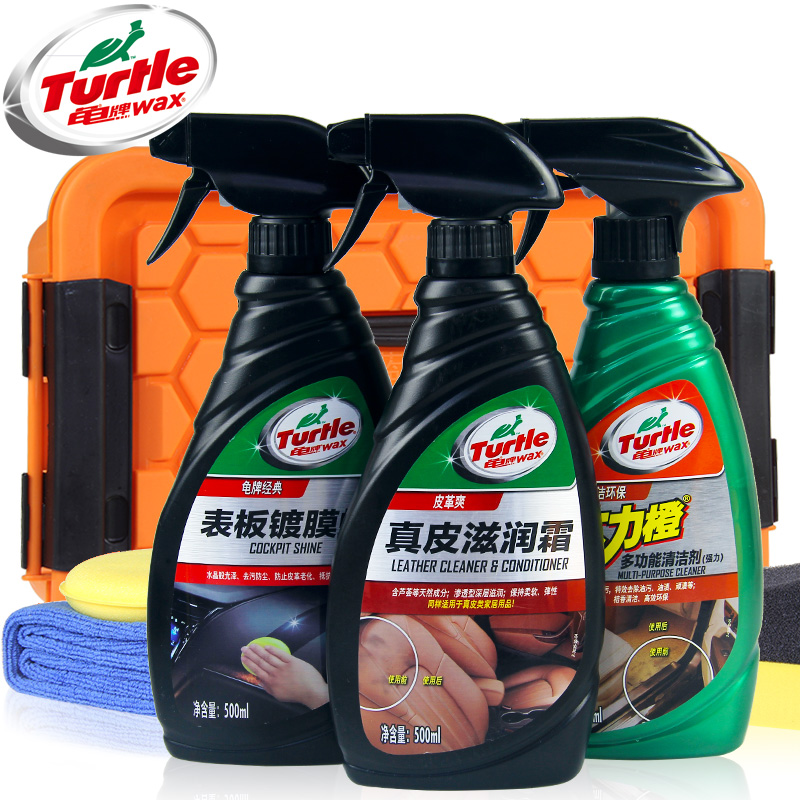 Buy Turtle Brand Leather Car Interior Cleaning Kit