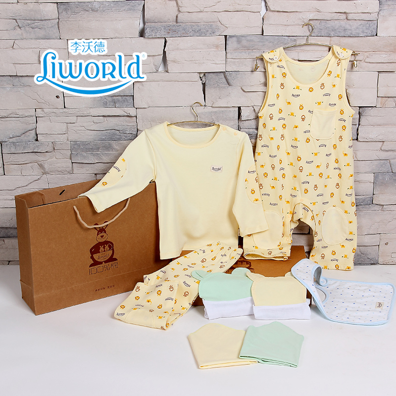 Buy Upscale baby organic cotton underwear baby underwear clothing gift boxes for children infant gift set spring and autumn in Cheap Price on m.alibaba.com
