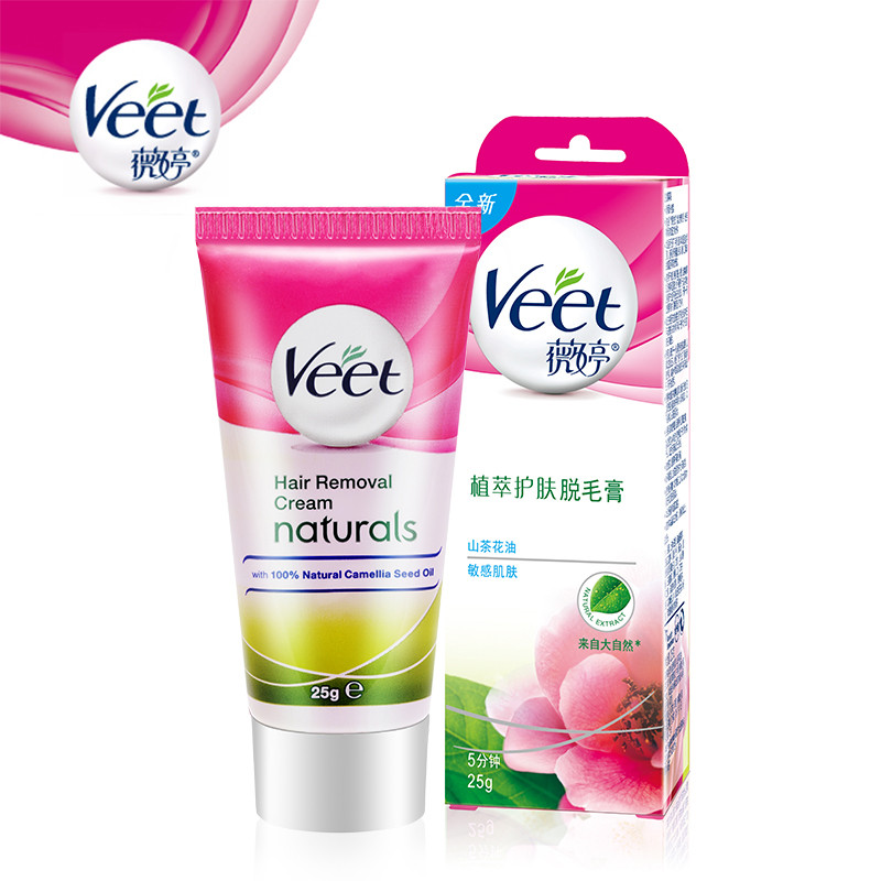 Buy Veet Veet Hair Removal Cream Plant Extracts Mild Systemic Armpits Legs Male Ms Moisturizing In Cheap Price On M Alibaba Com
