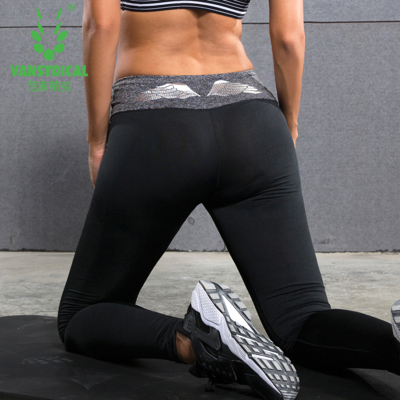 ecbb91f524aa5 Buy Victoria secret models with high female sports tight pants fitness pants  stretch wicking compression fitness jogging pants yoga pants trousers in  Cheap ...