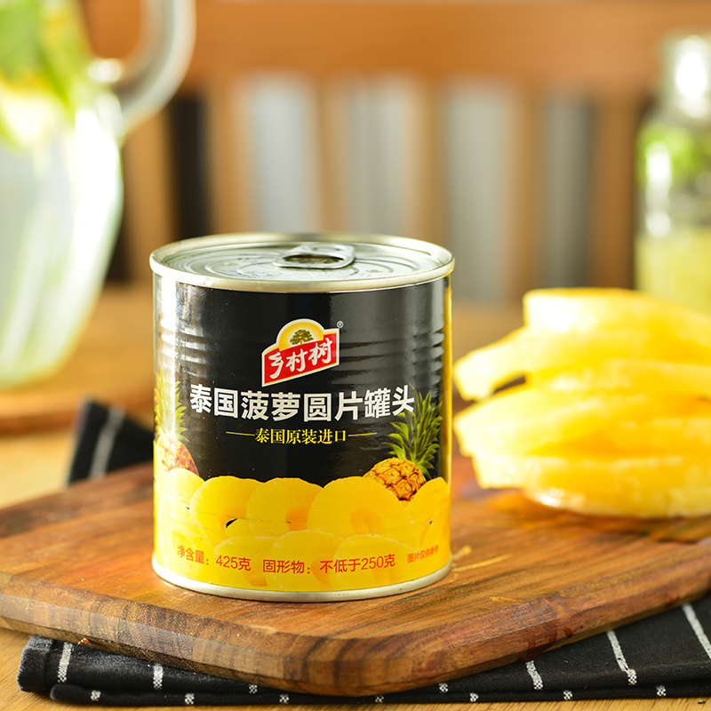 Buy Village tree thailand imports of fresh canned pineapple