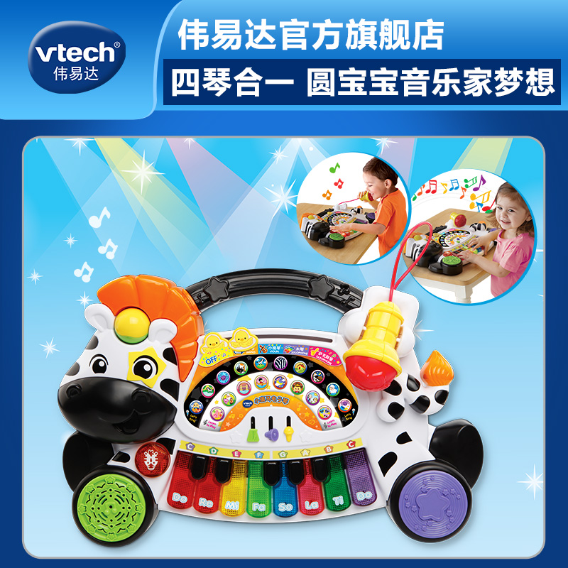 Welp Buy Vtech vtech small zebra piano keyboard childrens toy piano LN-16