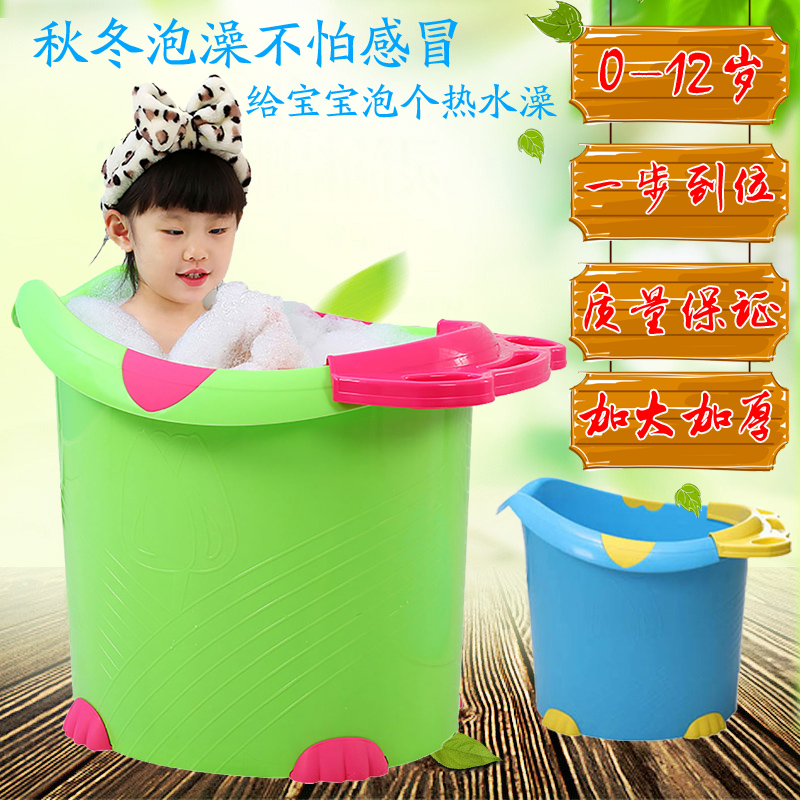 Buy Waugh of waugh large thick plastic baby bath bucket child baby ...
