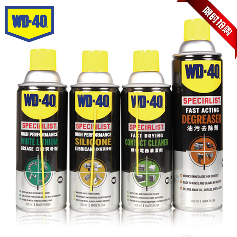 Buy Wd-40 fast drying cleaner mobile computer motherboard