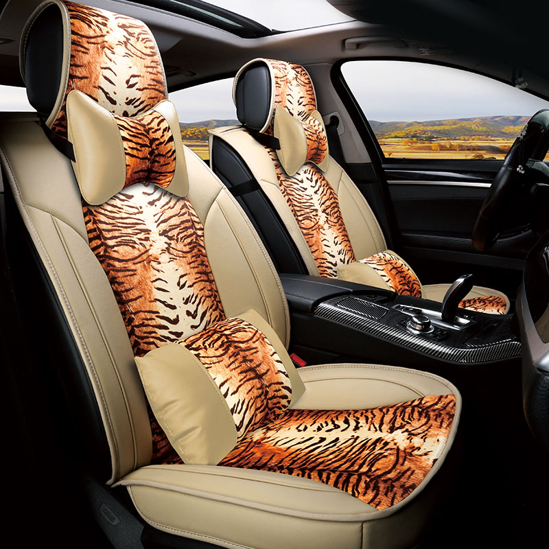 Buy Winter special tiger plush leather cushion faw mazda 6
