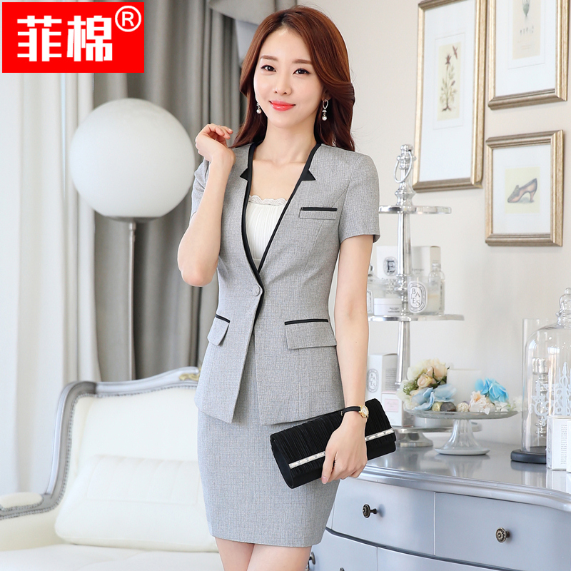 Buy Women 39 S Summer Wear Skirt Suits Ladies Dress Suits Women