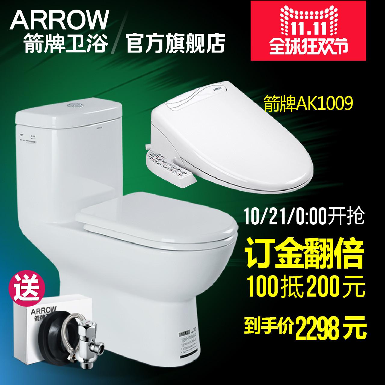 Buy Smart kohler toilet cover toilet that is hot smart cover washlet ...