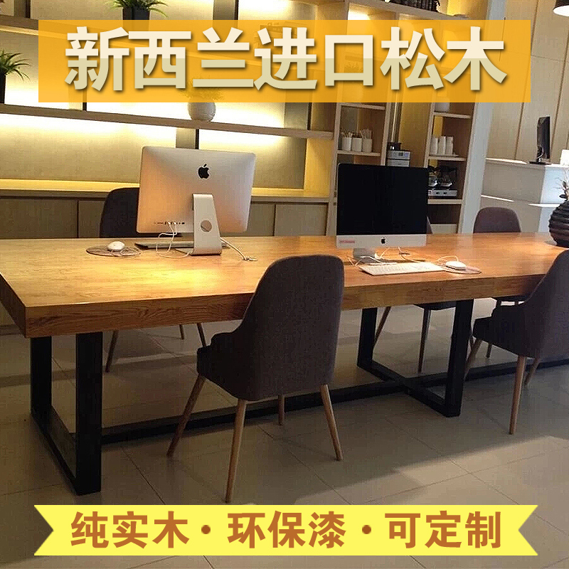 Buy Wrought Iron Wood Conference Table Long Table Desk Computer - Desk conference table combination