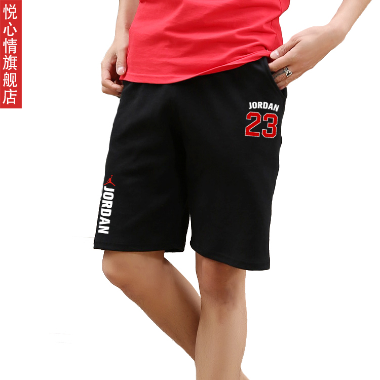 0bdd2e74a64d12 Buy Wyatt mood summer jordan basketball pants cotton shorts for men and  women casual pants straight pants youth sports shorts in Cheap Price on  m.alibaba. ...