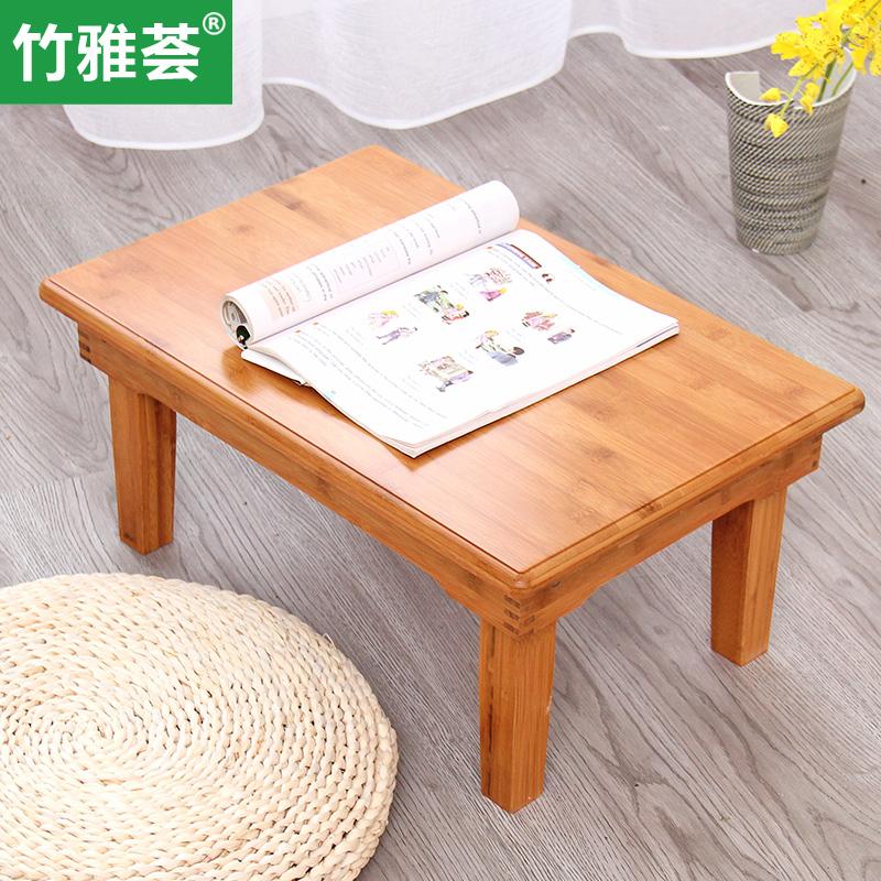 Ya Hui Bamboo Kang Table Solid Wood Windows And A