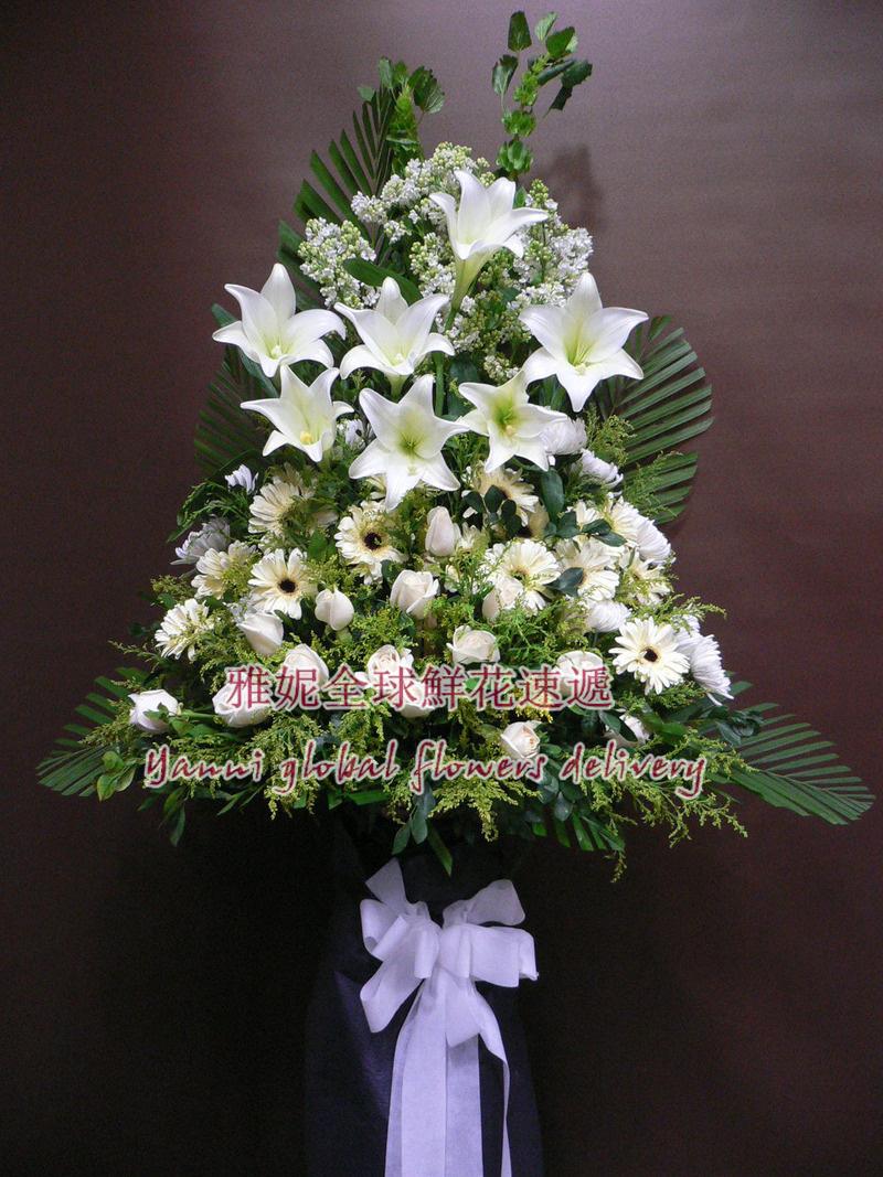 Buy Yaniaringordfgift Floweraringordfabout Hong Kong