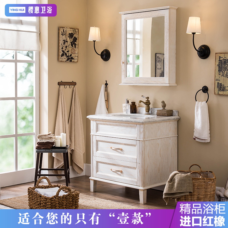 Recommended For You. Ying Hui American Jane European Red Oak Floor Bathroom  Cabinet European Antique Style ...