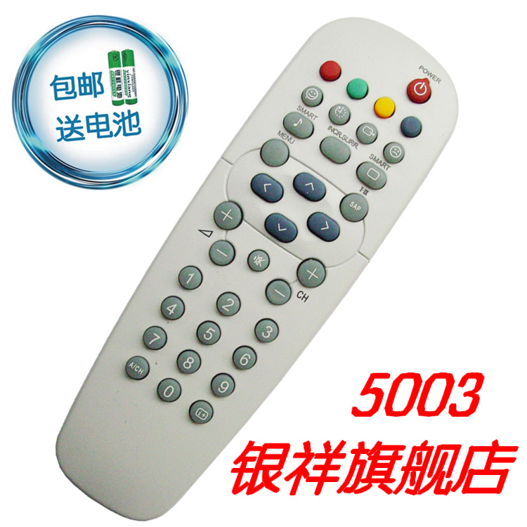 Buy Yinxiang license applies philips tv remote control 21k8