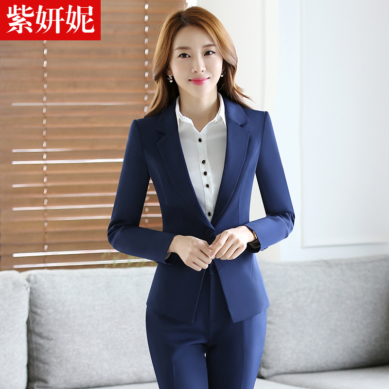 Buy Women wear navy blue suit suit collar temperament slim skirt ...