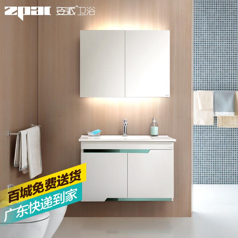 Buy Latin cabo bathroom mirror cabinet bathroom cabinet storage