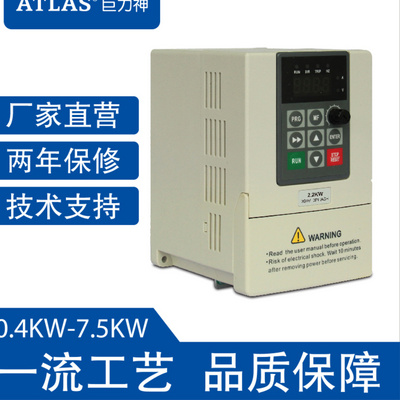 Drive 0.4KW0.75KW single-phase 380V three-phase pump pressure water supply 220V1.5KW2.2KW3.7KW