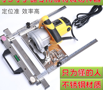 Factory direct sales linear saw linear optical axis according to the guide rail cutting machine portable according to woodworking cutting wood tile ceramic artifact