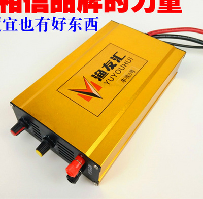 IGBT Harvest No. 6 12V inverter frequency power converter electronic booster head