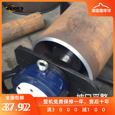 Pipe beveling machine beveling machine blade electric ISE / ISY portable up the pipe beveling machine stainless steel tube