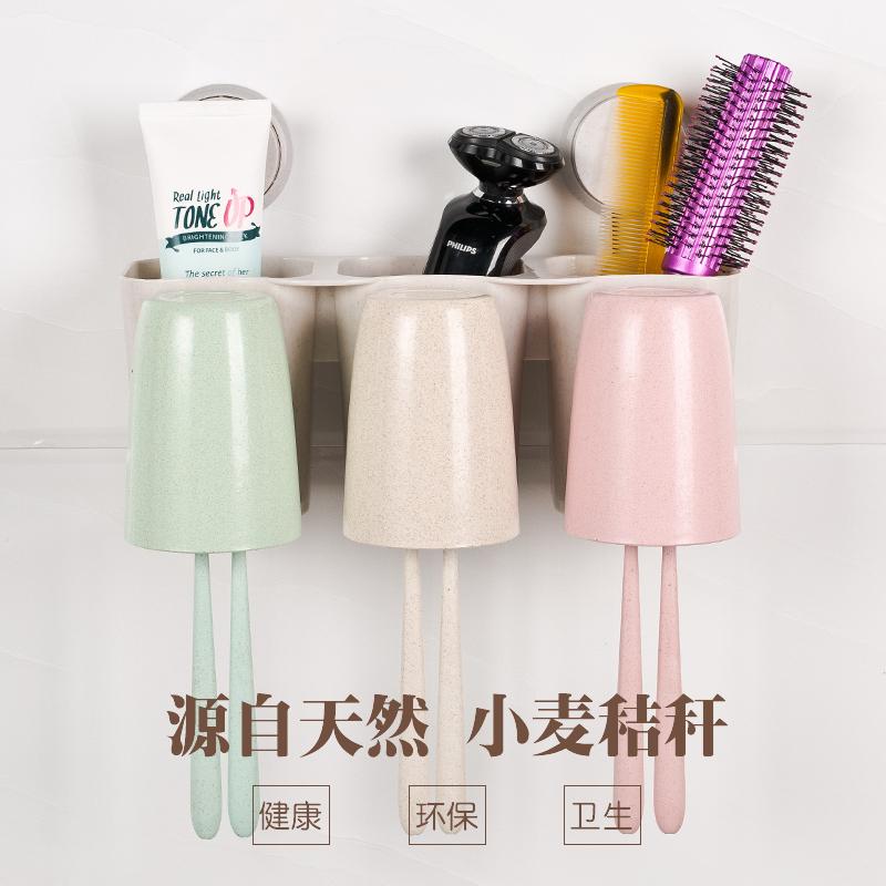 吸壁式牙刷架洗漱套装壁挂创意吸盘漱口杯牙膏牙具盒置物架刷牙杯