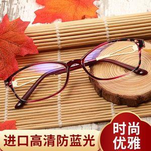艾迪恩(adn) 老花镜 防蓝光全框高清老人老花眼镜便携 老花镜女