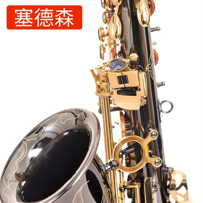 管乐器黑镍金初学者考级专业 调中音萨克斯风 E 正品降 正品塞德森