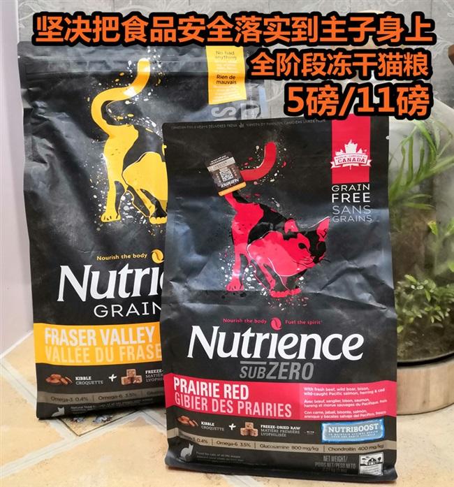 鸡肉阶段红肉自然界哈根纽翠斯猫粮黑钻冻干幼猫成猫全200克试吃优惠券
