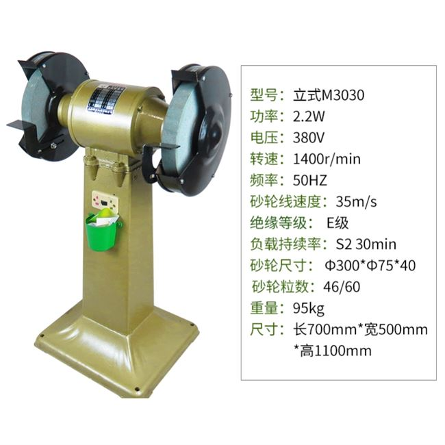 Heavy duty / vertical grinder s3st-250 / 300/350/400 / full copper / two-phase / single-phase dragon grinder