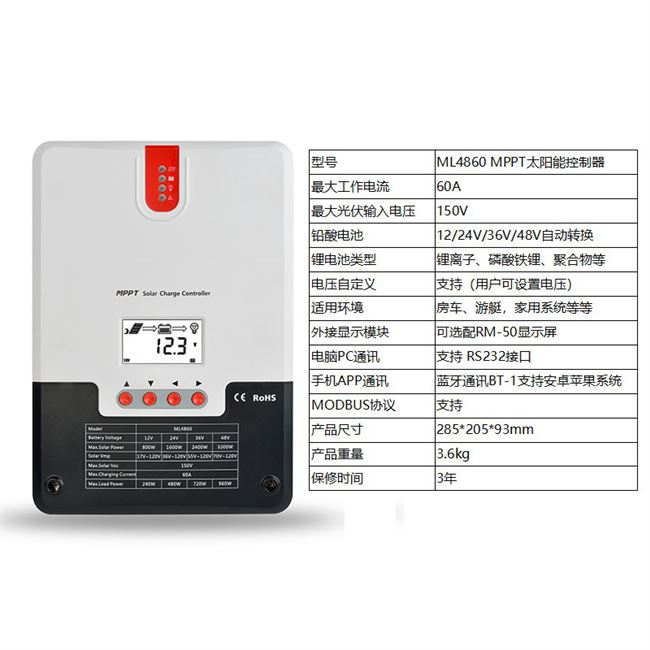 30 solar 204060a12v24v RV lead-acid rechargeable lithium battery controller mppt