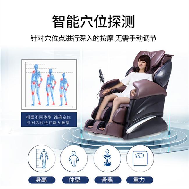 原装进口日本富士按摩椅jp1100 AS2000家用全身多功能太空豪华舱