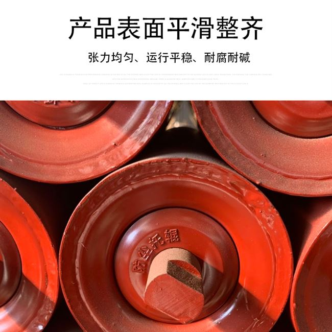 Waterproof and dustproof belt conveyor accessories unpowered idler rollers nylon ceramic cylinder support drag roller