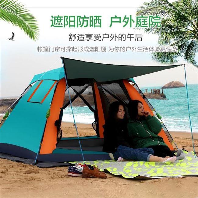 1 人双门折叠便携儿童 4 一 33 ;单人野营庭院帐篷户外全自动加厚防雨