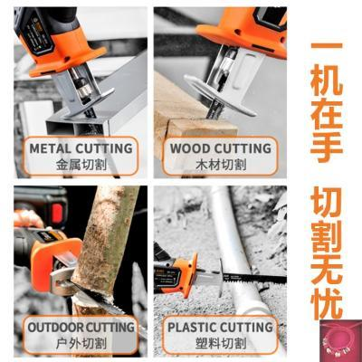 Factory direct lithium lithium curve saber saw reciprocating saw power tool cutting artifact class MG eggshell commerce