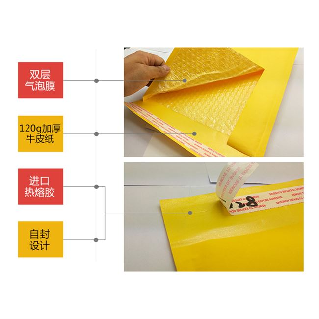 Foam bubble bubble yellow kraft paper envelope bag bag thickened express mobile phone case packaging envelope bag custom