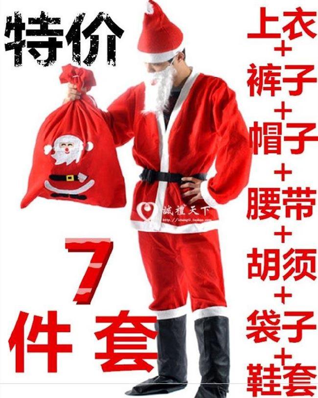 圣诞服麋鹿圣诞老人服装加大码儿童中样家用成人装服装学生女衣帽
