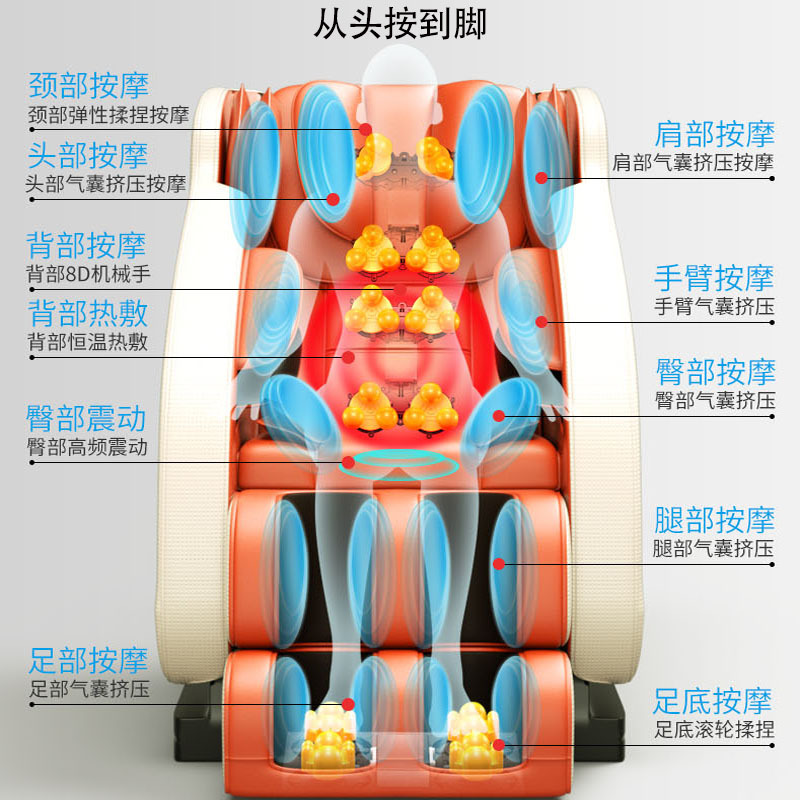 按摩椅家用多功能太空豪华舱全身颈椎共享商用massage chair 黑色