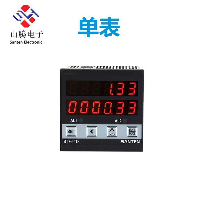 Speed ​​control encoder Smart Meters precision wire-speed table roller type speed electronic digital count rate meter