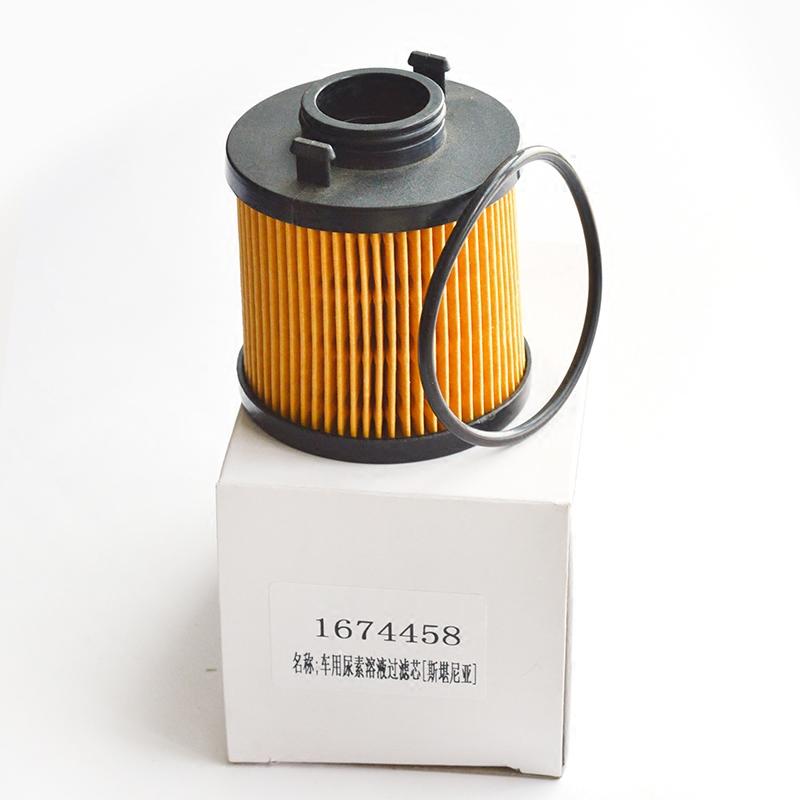 派格力尿素泵滤芯后处理滤网 6.0 解放天纳克 6.5 2.2 尿素滤芯博世