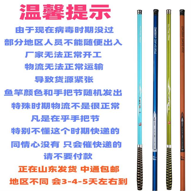 Novice beginner fishing tackle fishing rod set combination full set special offer hand rod sea rod long shot rod fishing equipment supplies