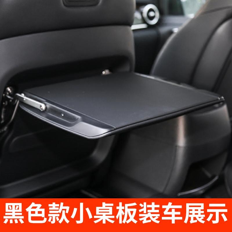 奔驰新威霆折叠小桌子V260小桌板Metris 汽车座椅办公桌改装专用