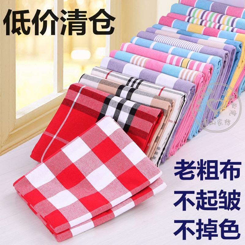 【天天特价】清仓加厚老粗布床单单件加大不掉色床单枕套1.5/1.8