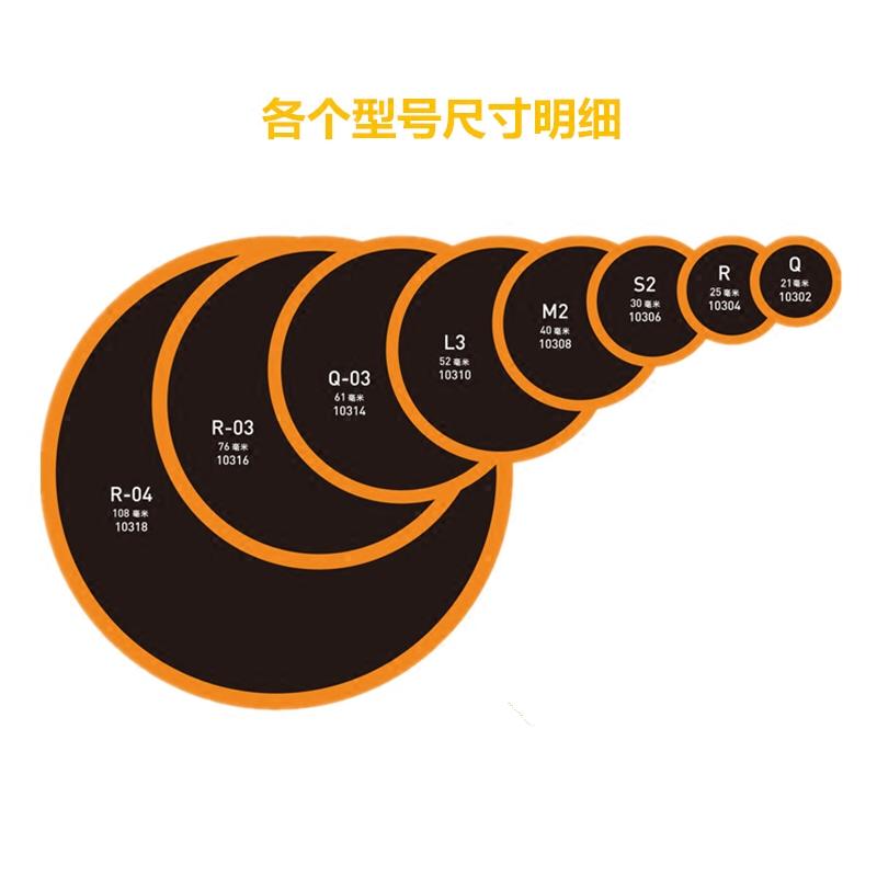 160 片 250 片 360 玛罗尼胶片日本进口冷补胶片马罗尼内胎补片小圆片