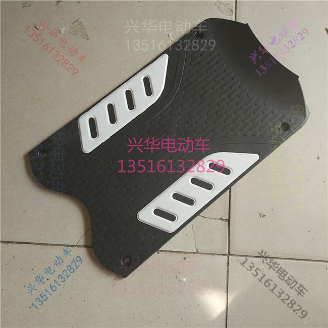 Footboard housing forefoot electric vehicle 300 Harting Long movable foot pedals special plastic battery cover