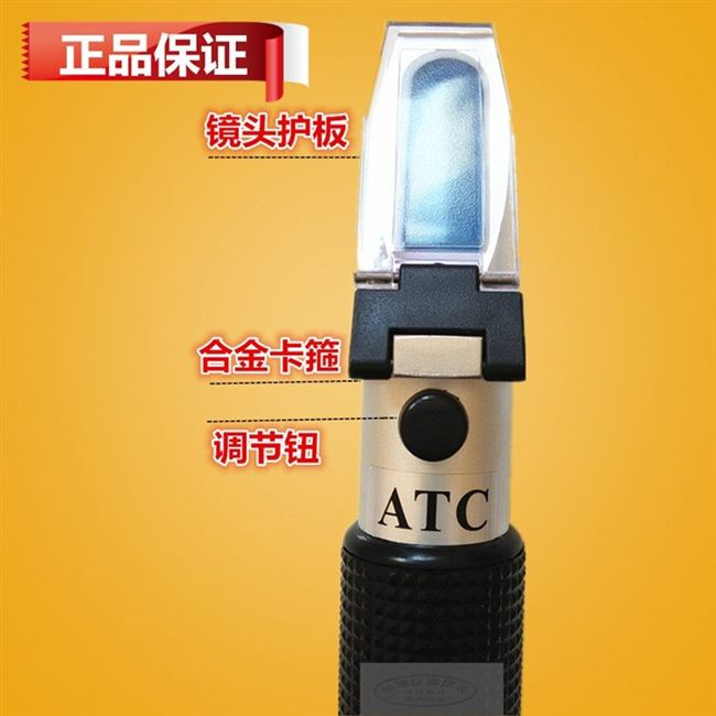 Rice wine portable home 0-80 degree refractometer alcohol degree detection instrument detector wine degree meter glutinous rice wine