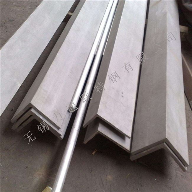 U-304 stainless steel channel profiles grooves 10 8 # 304 stainless steel angle perforated steel beam c