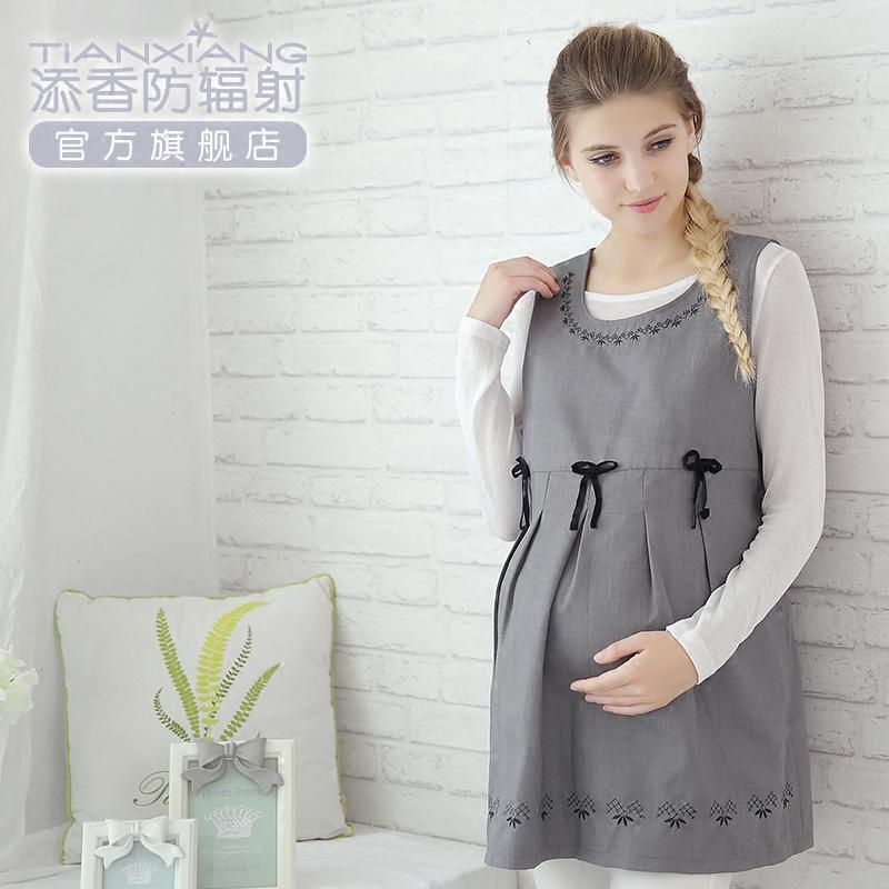 添香防辐射服孕妇装正品孕妇防辐射衣服女怀孕期肚兜内外穿上班族