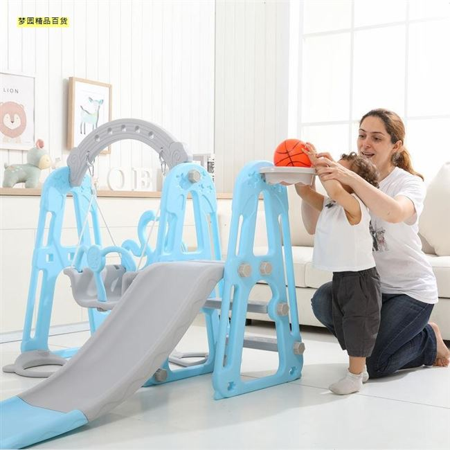 Children slide swing combination of plastic household mini-thickening children