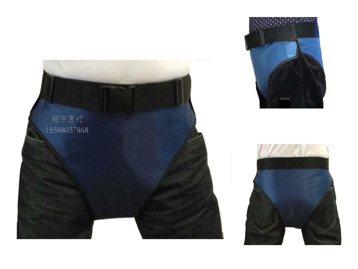 防x射线防护铅内裤性腺三角巾放射科介入铅裤头粒子短裤0.5/0.75