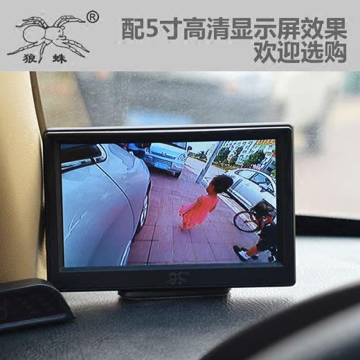 正品狼蛛360度万向可调CCD高清夜视汽车载前侧视摄像头右盲区可视